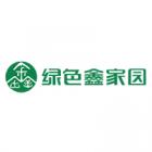 福建绿色鑫家园房地产营销策划有限公司