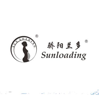漳州市龙文区骄阳兰多健康咨询中心