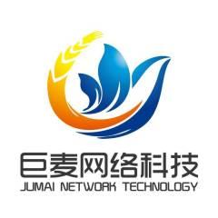 福建巨麦网络科技有限公司