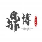 福建省鼎博品牌运营有限公司
