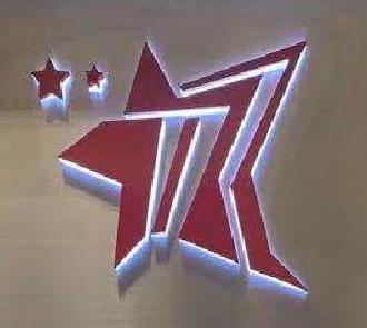 泉州星途网络科技有限公司
