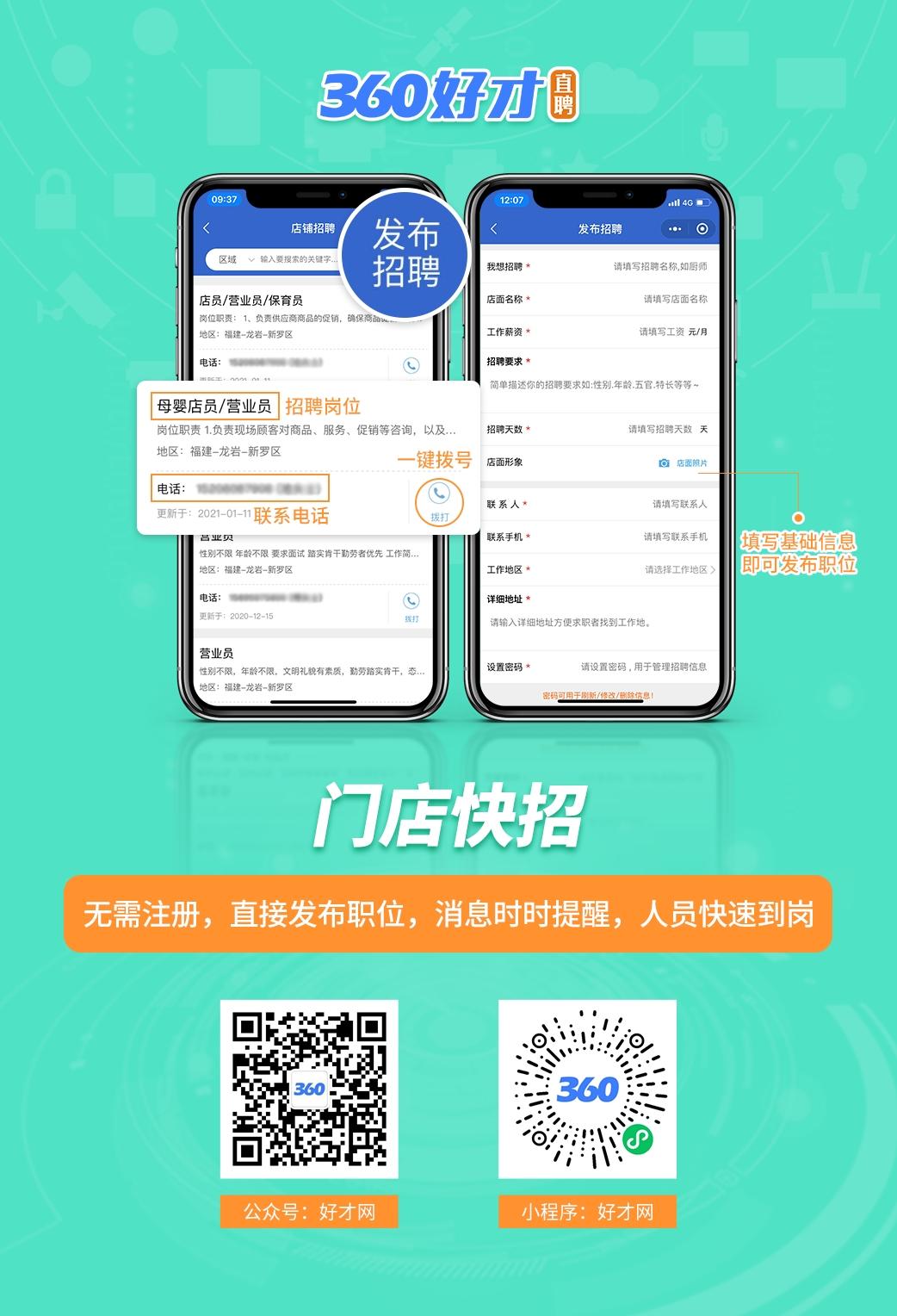 企业微信截图_1610433268238.png