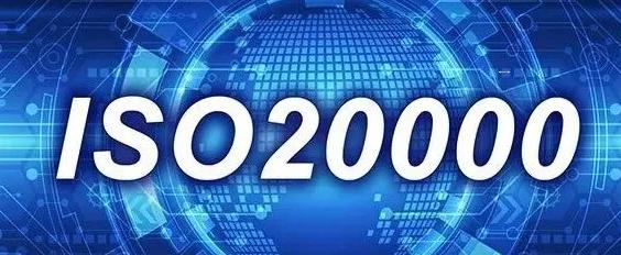 ISO 20000与ISO 27001之间的相同点与不同点