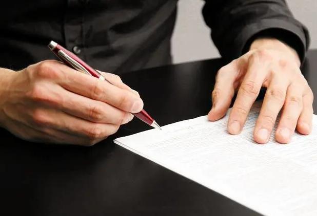高院关于未订立书面劳动合同二倍工资疑难问题的解答